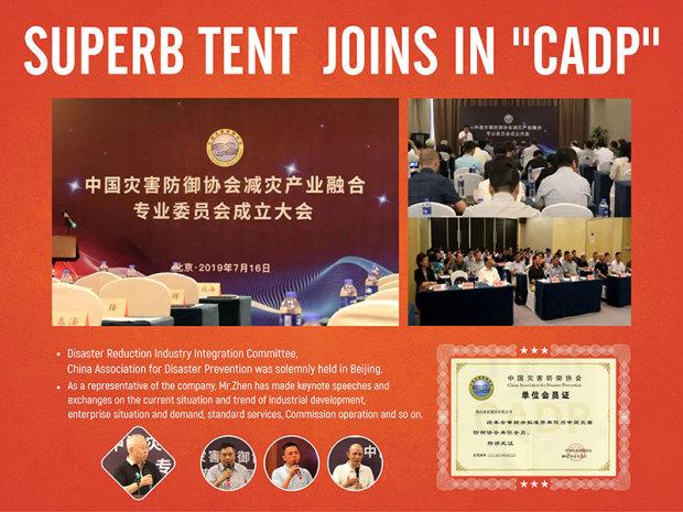 """Superbtent joins in """"CADP"""""""
